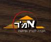 אמיר חברה לבניין ופיתוח